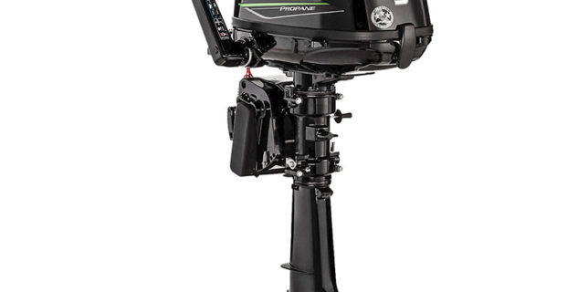 24-MM-Propane-Outboard-644x320